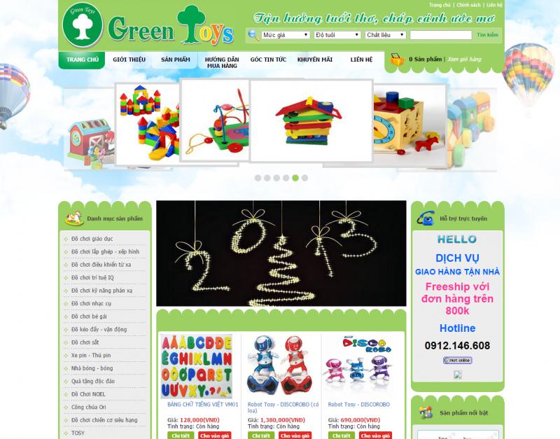 Cửa hàng đồ chơi trẻ em GreenToys - Mẫu gốc